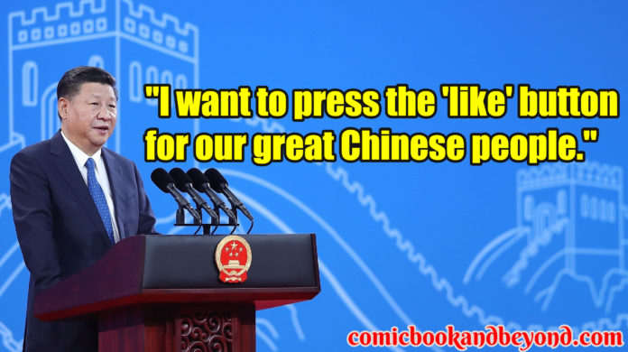 Xi Jinping famous Quotes