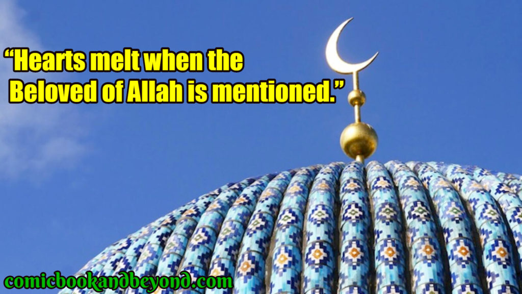 120+ Prophet Muhammad Quotes That Will Teach You About His